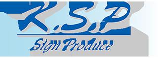 有限会社ケー・エス・ピーKSPは看板・販促品・工場などの環境改善でお客様に貢献します|愛知県名古屋市