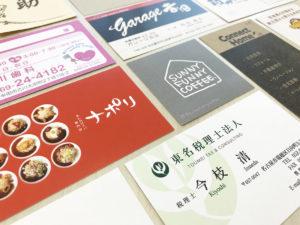 名刺やショップカード印刷デザイン