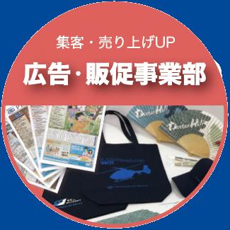 有限会社ケー・エス・ピーKSPは看板・販促品・工場などの環境改善でお客様に貢献します|愛知県名古屋市.